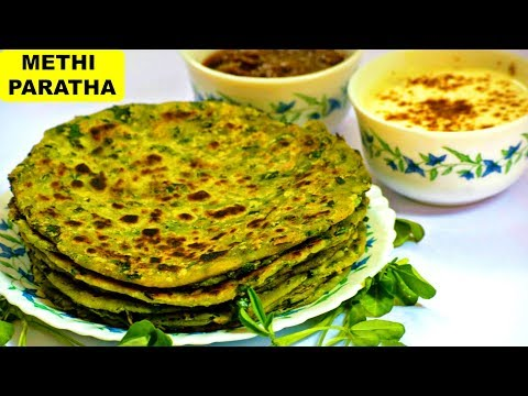 सिर्फ 15 Mins में मेथी के पराठे बनाने का आसान तरीका | Methi Paratha Recipe in Hindi | CookWithNisha