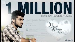 YMK - Yennai Matrum Kadhaley - Short Film by Dhanus Kumar | Zebox Media
