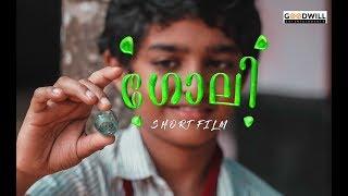 GOLI - Malayalam Short Film   Boby Nicholas   Abhijith Kuttichira
