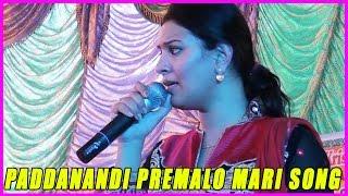 Paddanandi Premalo Mari Song    Student No1 Songs / Telugu Hit Songs /Latest Hit Songs