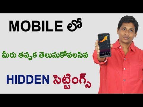 Hidden settings in android Mobile 2018 Telugu