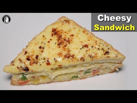 Yummy Cheesy Sandwich - Melting Cheese Sandwich Recipe - Kitchen With Amna