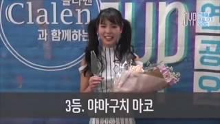 [ NiziU ] 山口真子 オーディション映像 JYPE ✨ 日本人で唯一選ばれ3位に!!🌈 ツインテの23番です! 🌈 NiziU 🌈