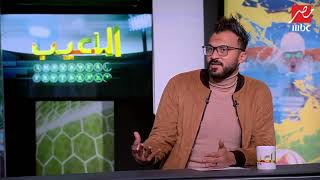 """إبراهيم سعيد: مشكلة الإسماعيلي على مدار تاريخه """"الإدارة"""""""