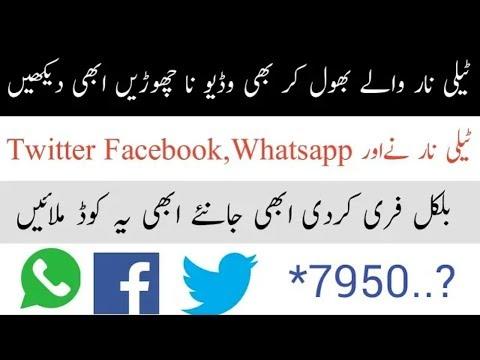 Telenor free whatsapp twitter and facebook codes   Telenor free internet 2018