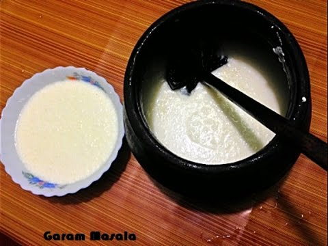 Basic Cooking - How to make curd /Home made curd