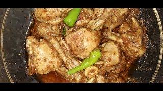 restaurant style chicken shinwari karahi by Aiza cooking