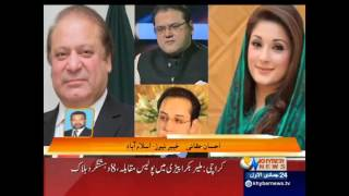 Khyber News Headlines 09:00 AM - 22 February 2017