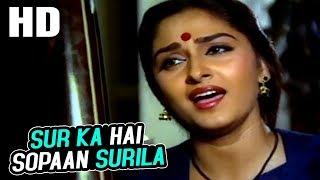 Sur Ka Hai Sopaan Surila | Kavita Krishnamurthy, Sajan Mishra, Rajan Mishra |  Sur Sangam 1985 Songs