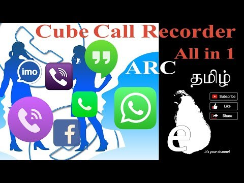 Cube Call Recorder ACR APK Download for Android Tamil eilankai