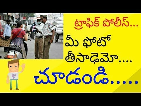 How to find police case on your own vehicle  ll  E Challan Status  ll Find eChallan details on your