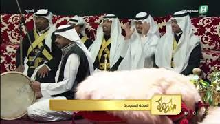 #x202b;برنامج صباح العيد فن السامري#x202c;lrm;