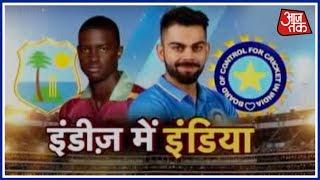 India-WI To Commence, Focus On Kohli