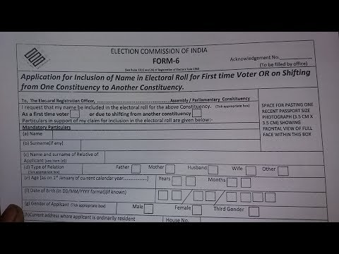 how to fill voter id form 6 offline ?