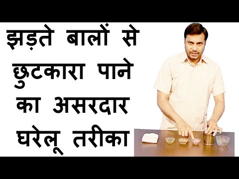 hair fall control tips in hindi for men and women at home naturally treatment