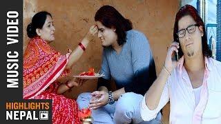 Dinus Aashirwad | New Nepali Dashain Tihar Lok Dohori Song 2017/2074 | Devi Gharti, Sudip Katuwal