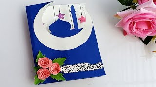 Handmade Greeting Card For Eid / DIY Beautiful Pop-up Eid card idea.