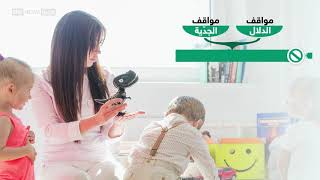 الخالة.. دور مهم في تربية الأطفال وتحسين سلوكهم