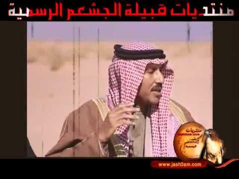 رديه الشاعر عبد الكريم الجشعمي لناصر القحطاني