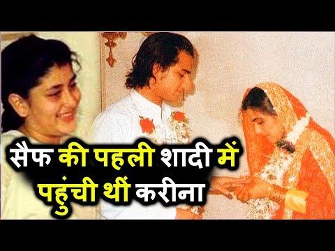 Xxx Mp4 Kareena Attended Saif Ali Khan Amp Amrita Singh 39 S Wedding 3gp Sex