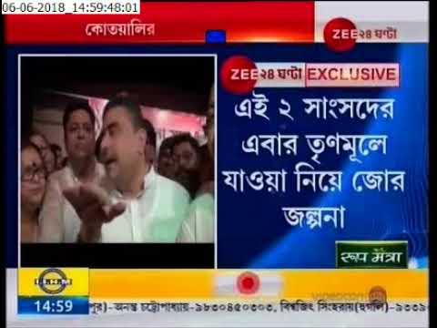 Suvendu Adhikari indicates 2 heavyweight Congress MP may join TMC
