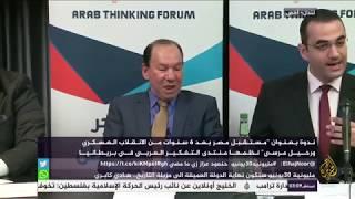 مستقبل مصر بعد ٦ سنوات من الانقلاب العسكري ورحيل مرسي