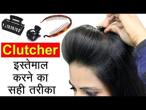 How to Use Hair Clutcher to Make Quick & Easy Hairstyles | Hair Puff & more