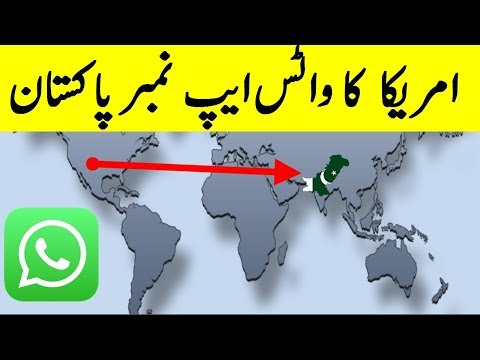 How To Get USA Whatsapp Number In Pakistan