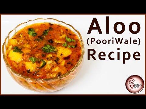 Aloo Poori Recipe In Hindi | Hing Wale Aloo Recipe
