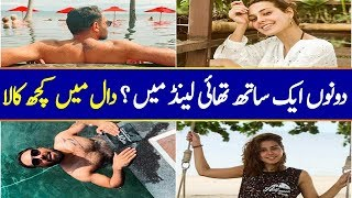Iqra Aziz and Yasir Hussain Spending Time Together on Thailand Beaches