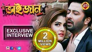 Bhaijaan Elo Re | Exclusive Interview | Srabanti Chatterjee | Shakib Khan new movie 2018 | wabi Sabi