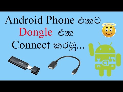 How can i connect dongle android phone-SmokeTech
