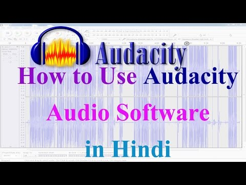 How to Use Audacity Audio Software in Hindi || Technical Naresh