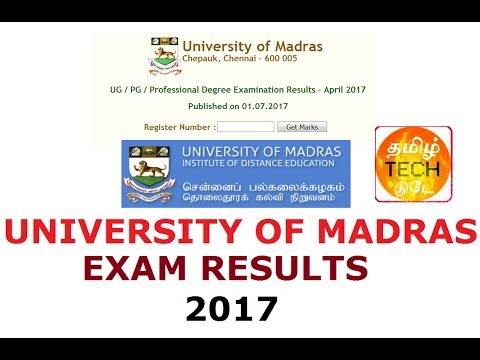 UNIVERSITY OF MADRAS EXAM RESULTS 2017