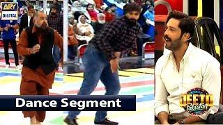 Jeeto Pakistan | Dance Segment | Fahad Mustafa