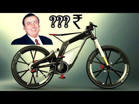 दुनिया की सबसे महंगी साइकिल, अंबानी को भी इसे लेने के लिए एक बार सोचना पड़ेगा ,