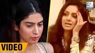 Sridevi Shouting At Khushi Kapoor, Old Video Goes Viral | LehrenTV