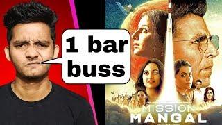 Mission mangal review: kitni deshbhakti? | Mission mangal movie review by bnftv