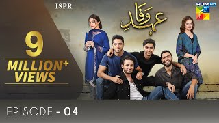 Ehd e Wafa Episode 4 - Digitally Presented by Master Paints HUM TV Drama 13 October 2019