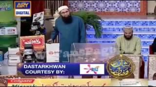 Ayan  ubaid sat on tha Shane ramzan Ary digital  with waseem badami Bhai and junaid Bhai