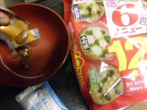 CHEAP JAPAN@Instant Misosoup