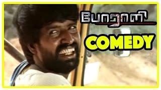 Download Porali | Porali Comedy Scenes | Soori Comedy scenes | Soori Comedy | Soori & Vasundra Comedy scenes Video