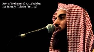Best of Muhammad Al-Luhaidan ۩ - Part 1 (MP3 Link in Description)