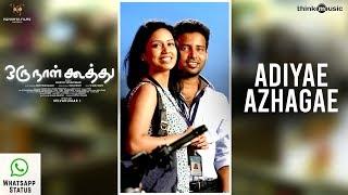 Oru Naal Koothu Songs | Adiyae Azhagae Whatsapp | Dinesh, Nivetha Pethuraj | Justin Prabhakaran