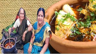 झणझणीत चविस्ट चुलीवरच गावरान माश्याच कालवण   Fish Curry Recipe in Marathi