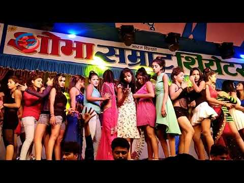 Xxx Mp4 Rajgir Mela Thethar Randi Dance Xxx 105 Din Par Din Latke Vhatar Sute Sautin K Sathe Motihari Jila B 3gp Sex