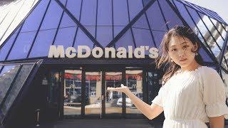 #x202b;أغرب ماكدونالدز في العالم !! جورجيا#x202c;lrm;