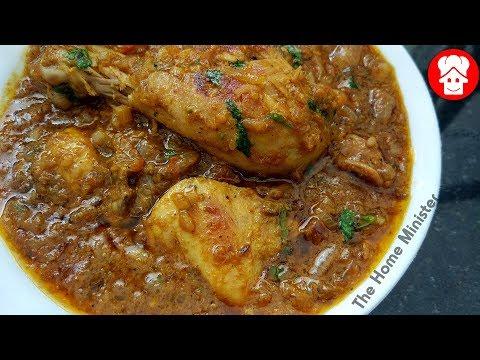 सिंपल मसलो से बनाये स्वादिष्ट ढाबा स्टाइल चिकन बंजारा मसाला सब्जी -Easy chicken Banjara curry recipe