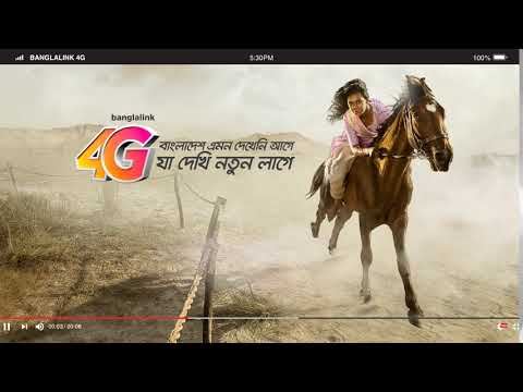 Banglalink 4G