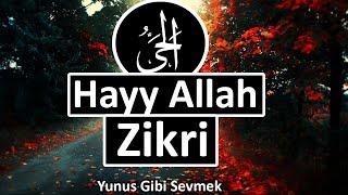 Hayy Allah Zikri | Dhikr Hayy Allah